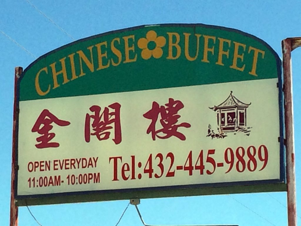 Chinese Food Fort Stockton Tx